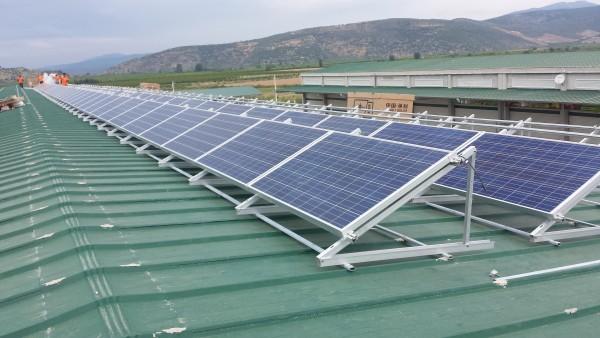 Selçuk Belediyesi Hal Binası, İzmir (150 kWp)